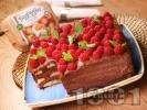 Рецепта Домашна лесна и вкусна шоколадова торта с бишкоти и крем от кафе, маскарпоне, шоколад, какао и яйца Багрянка
